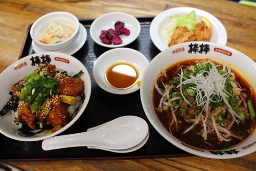 写真:台湾ラーメンとコリアン風チキン丼セット