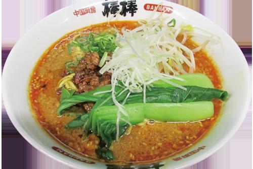 写真:坦々麺